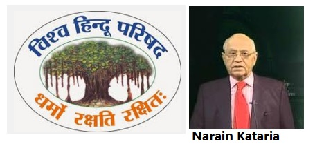 Vishva Hindu Parishad (VHP) on sad demise of Sri Narain