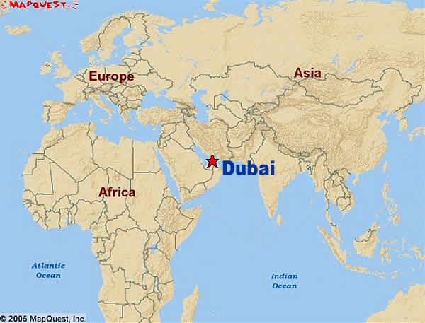 Эмираты где оно находится