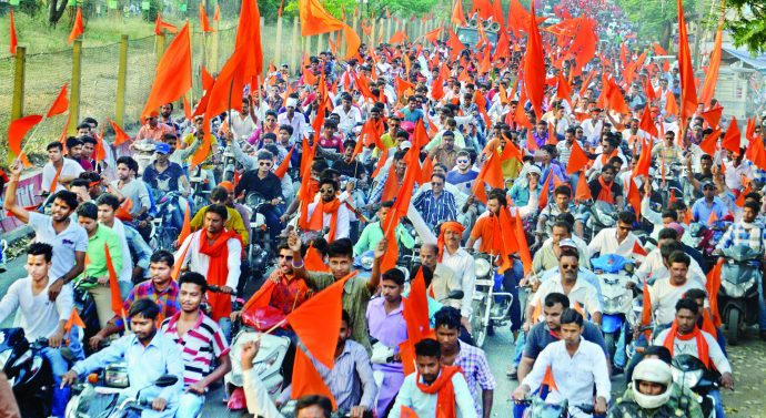 Massive Rally Marks Hindu New Year In Jamshedpur World