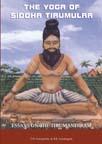 yoga-of-tirumular-sm