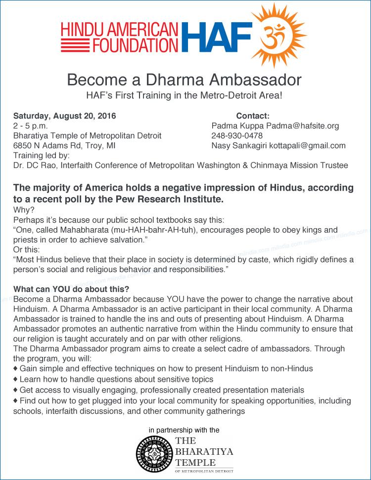 Microsoft Word - Dharma Ambassador Aug2016.docx