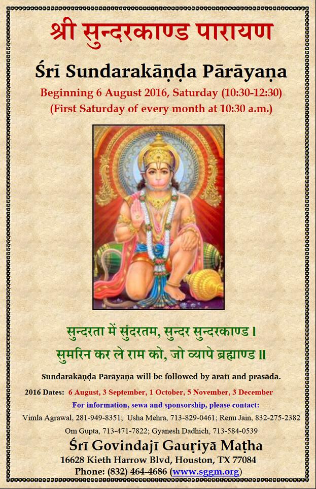 Temple Tx News >> You are invited! Houston - Sunderkand Parayana by Sri Govindaji Gaudiya Math - World Hindu News