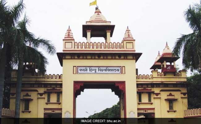 banaras-hindu-university_650x400_51472664387