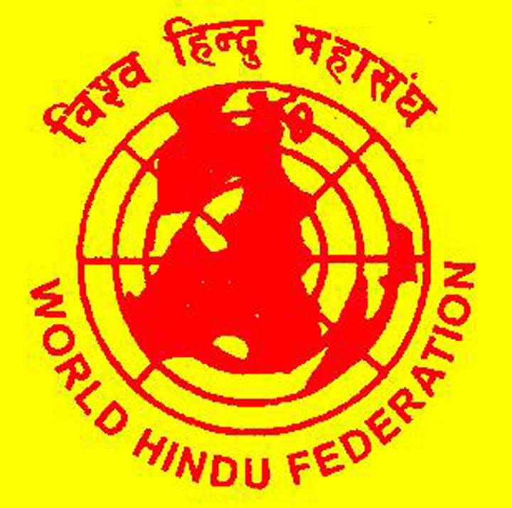 world_hindu_federation4270
