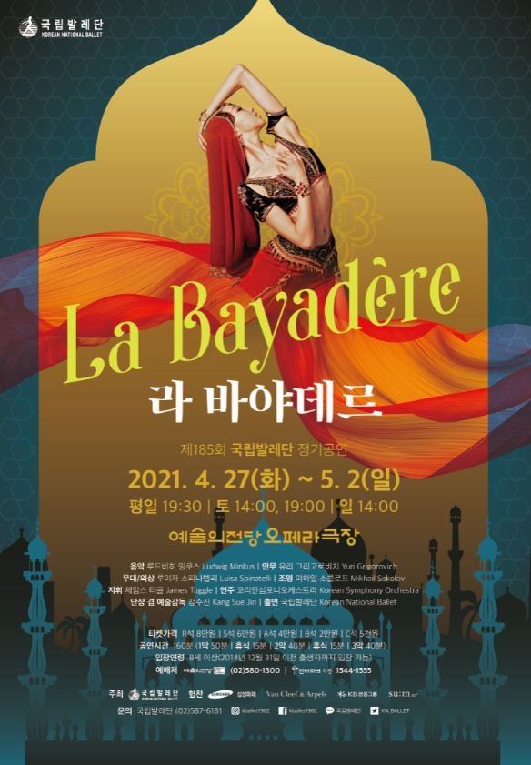 """Hindus seek apology from Korean National Ballet hosting culturally insensitive """"La Bayadère"""""""