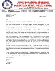 Penang Hindu Association Appeal for House-calls Vaccination Programme for the Elderly and Invalid